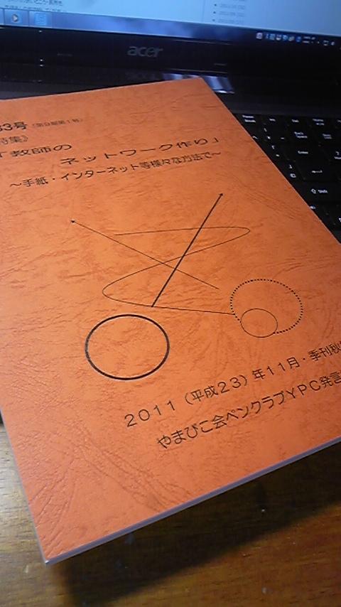 YPC_20111125052413.jpg