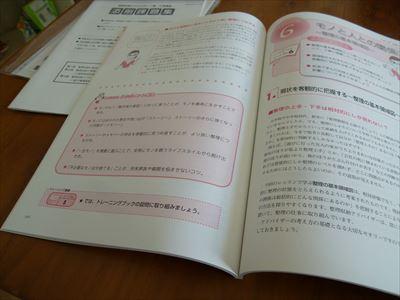 P1060409_R.jpg