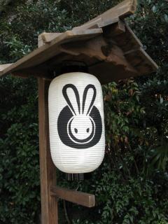 うさぎの提灯(岡崎神社)