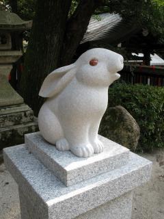 うさぎの狛犬(岡崎神社)