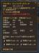 ヽ(。・ω・)ノ