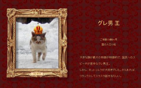 gure_20120528115859.jpg
