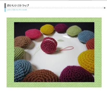 編み物語り1