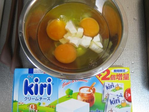 卵にチーズを入れる