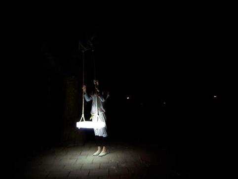 Swing Lamp2