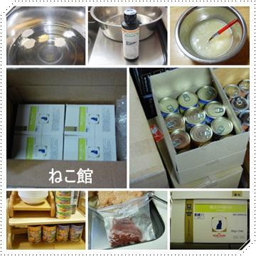 blog_20140109212032f68.jpg