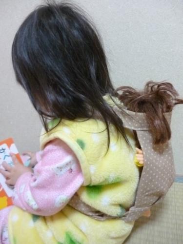 お人形用 抱っこ紐 おんぶ紐 作り方付 無料型紙 手作り