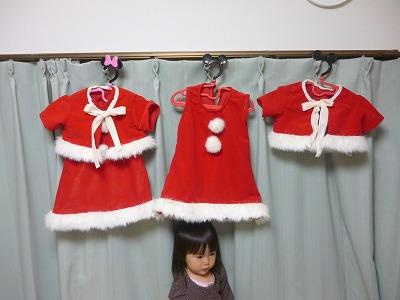 サンタ 衣装 コスプレ 子供