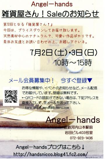 img037_convert_20110616124619.jpg