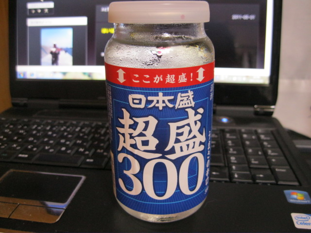 日本盛\(^o^)/