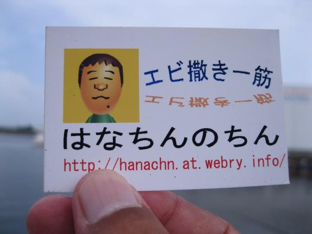 はなちんさんのステッカー\(^o^)/
