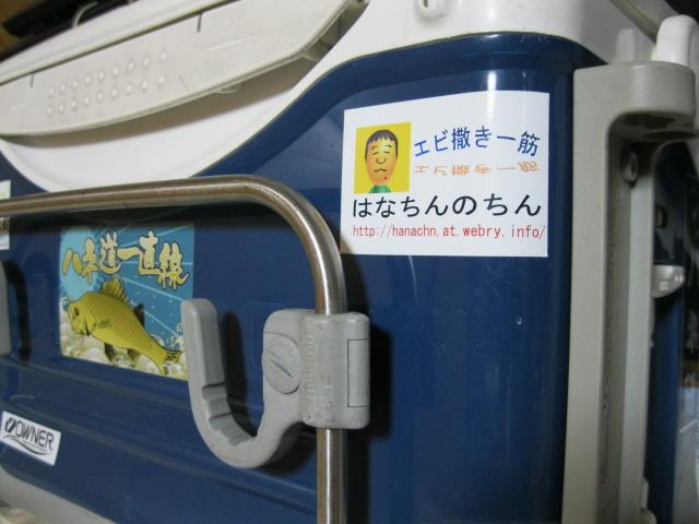 さっそく エビちゃんハウスに貼り貼り(*^_^*)