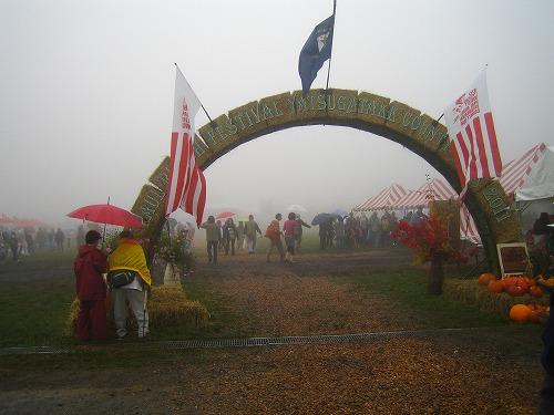2011.10.15~17 037