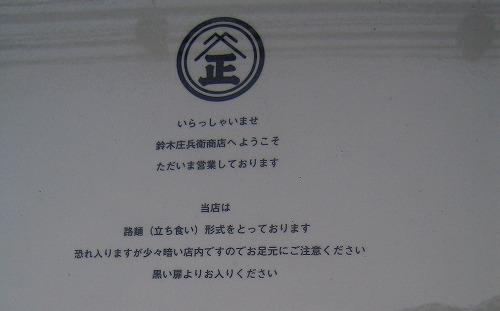 2012.4.4 007-1