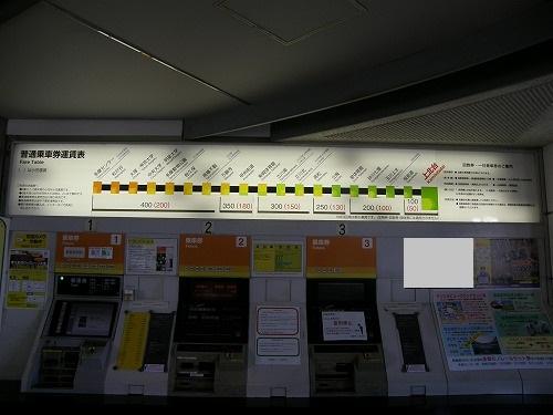 2012.11.04 001