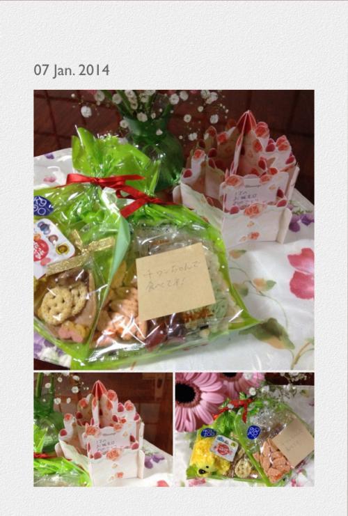 写真+プレゼント1_convert_20140113204049