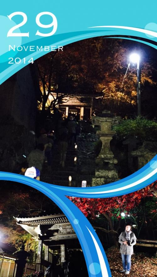 IMG_0667富貴寺_convert_20141211213527