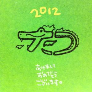 201_20120110004718.jpg
