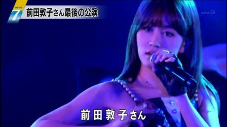 前田敦子卒業・ニュース7