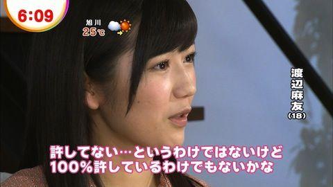 渡辺麻友 × 平嶋夏海(2)