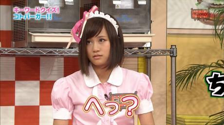 前田敦子「へっ?」