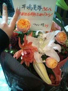 平嶋夏海・AKB6周年