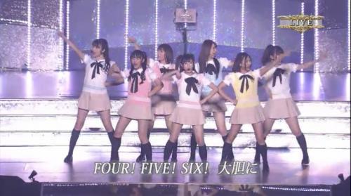 左から3人目が浦野一美さん