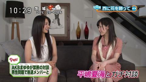 渡辺麻友 × 平嶋夏海(6)