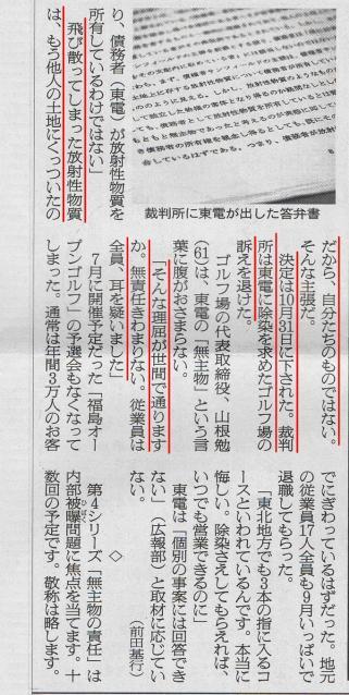 朝日新聞(2)