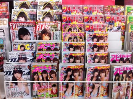 柏木由紀さんだらけ(2)マガジンの空気の読めなさ……