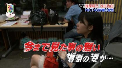 指原莉乃・2012/6