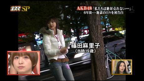 篠田麻里子・ビラ配り