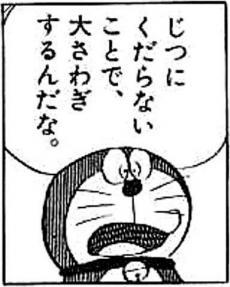 http://blog-imgs-46.fc2.com/h/a/n/hannouhankatsudou/8080774.jpg