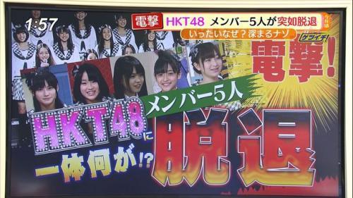 『今日感テレビ』2012/8/20放送分(1)