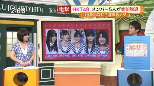 『今日感テレビ』2012/8/20放送分(3)