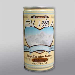 公式(3)白い恋人チョコレートドリンク