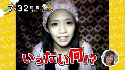 松村香織・『ZIP!』(2)
