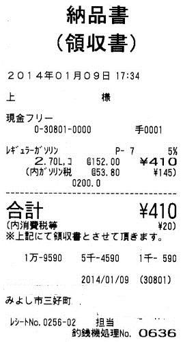 img036 (Custom)