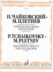 プレトニョフ
