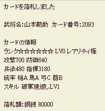 kannsuke.png