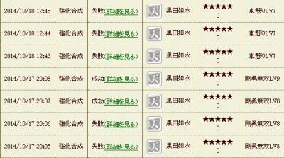 sukiruage13_convert_20141022172629.png