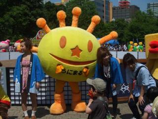 DSCF8062_convert_20100712095952.jpg