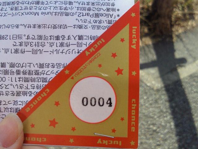 NEC_1585.jpg