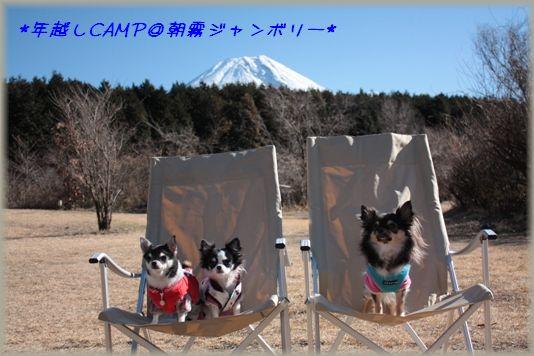 asagiri101231110102