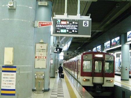 近鉄 上本町駅
