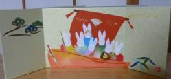 20110227うさぎさん宝船~♪