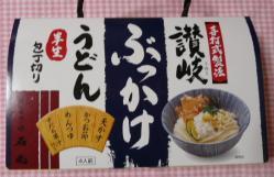 20110306おみやげ3
