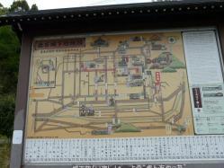 20110509出石~♪2