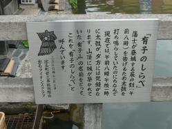 20110509出石~♪5