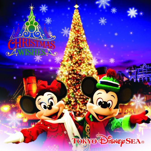 2010クリスマスTDS